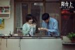 《阳台上》李超出演渣男男友 曾是周冬雨同班同学