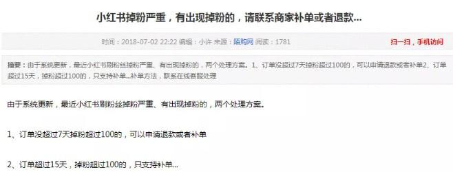 百万粉丝、单条微博赚8000,揭秘新媒体背后红利