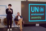 当地时间3月14日,王俊凯作为最年轻的联合国环境署亲善大使,应联合国环境署邀请出席在肯尼亚内罗毕举行的第四届联合国环境大会,并在联合国可持续时尚联盟发布会上发表了全英文演讲。用流利的英文表达了通过时尚产业在原材料、制作工艺等方面的创新,引领新的时尚观念,推动可持续发展的观点。满满正能量,赢得与会人员的赞赏和掌声。
