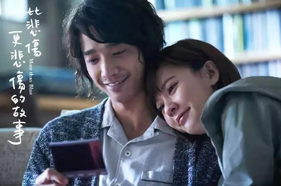 《比悲伤》票房大卖 台式小清新为台湾电影正名