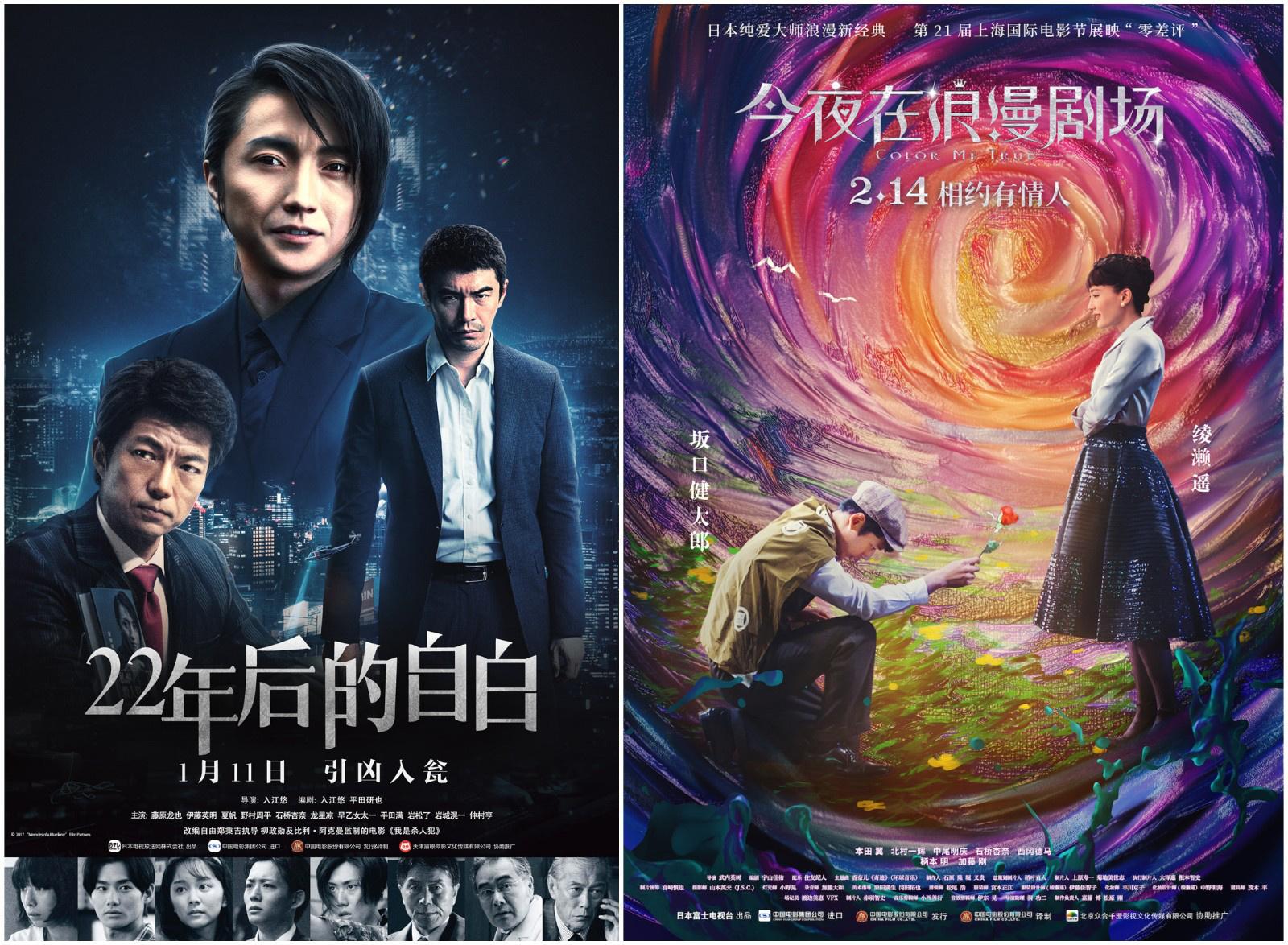 《夏目友人帐》破亿 解密日本电影引进国内生意经