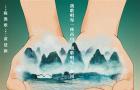 国庆档超前前瞻 超强阵容献礼新中国成立70周年