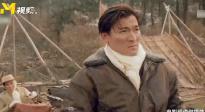 刘德华英雄救美李嘉欣 电影频道3月25日12:39播出《醉拳3》