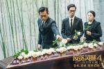 《反貪風暴4》粵語特別版預告 林峰出演陰狠反派