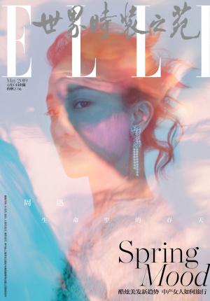 周迅登封《ELLE》曝春日大片 光彩斑斓如梦如幻