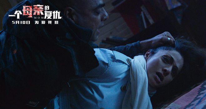 《一个母亲的复仇》曝新海报 改编自印度真实事件