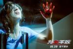 《九龙不败》发布公益特辑 关注女性受害社会话题