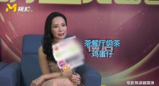 郭羡妮香港美食大推荐 你吃过哪几个?