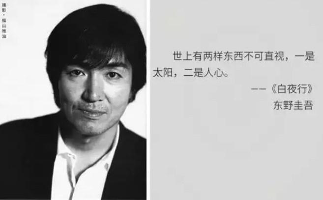 《祈祷落幕时》就是最好的东野圭吾改编电影?