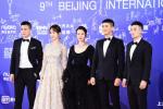 《烈火·英雄》剧组现身北影节 欧豪杨紫亮相红毯