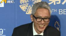 北京国际电影节开幕式 日籍演员松重丰透露开通了个人微博