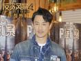 《反贪风暴4》破6亿蝉联日票房冠军 大摆庆功宴