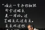 """由青年导演霍猛执导,杨太义、李云虎、万众等主演的年度温情之作《过昭关》已于5月20日正式登陆全国院线。近日,片方发布一组全新""""爷爷语录""""剧照,将影片中爷爷李福长历经岁月后凝练出的人生哲学娓娓道来,为每个迷茫的灵魂指引方向。"""