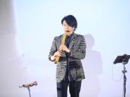 《尺八·一声一世》首映 小凑昭尚现场演奏尺八