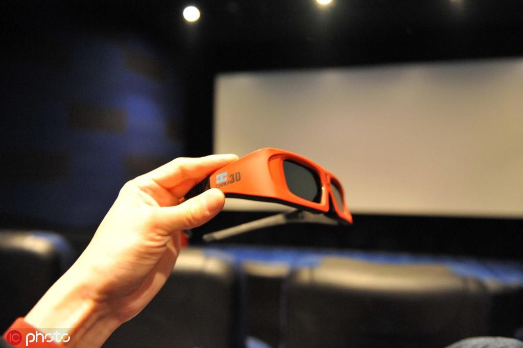 """""""看3D电影要公费购买3D眼镜"""",你怎样看?"""