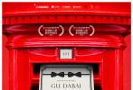6月3日,第22屆上海國際電影節公布了亞洲新人獎入圍名單。由黃雷執導、黃建新監制,李治廷、張榕容、白客、魯伯特·格雷夫斯、周韋彤主演的電影《合法伴侶》獲最佳導演、最佳編劇雙提名。