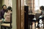 日前,第22屆上海國際電影節公布金爵獎入圍名單。由廖慶松、市山尚三監制,楊荔鈉編劇并執導,郝蕾、金燕玲領銜主演的電影《春潮》在一眾海內外影片中脫穎而出,與《鋌而走險》《拂鄉心》等影片共同角逐金爵獎。