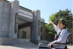 长影日籍剪辑师岸富美子逝世 曾参与《白毛女》