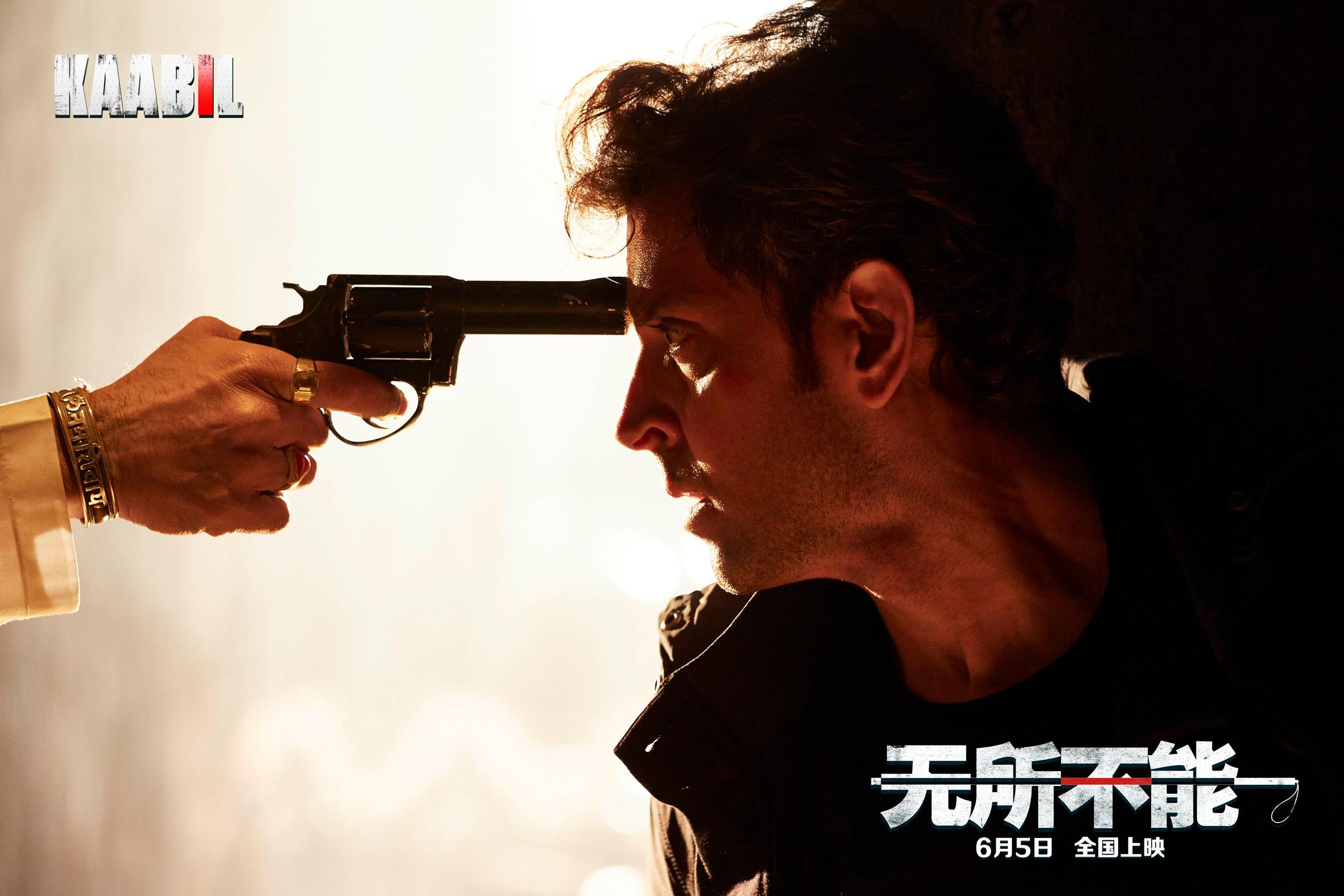 印度电影《无所不能》今日公映 四大看点全解读