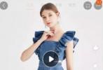 """6月11日,杨超越亮相第25届上海电视节红毯,一身牛仔短裙,长发微卷的""""锦鲤""""不失甜美。然而这身看起来有波点蕾丝边,腰部镂空设计的牛仔裙,却引发了网友热议。"""