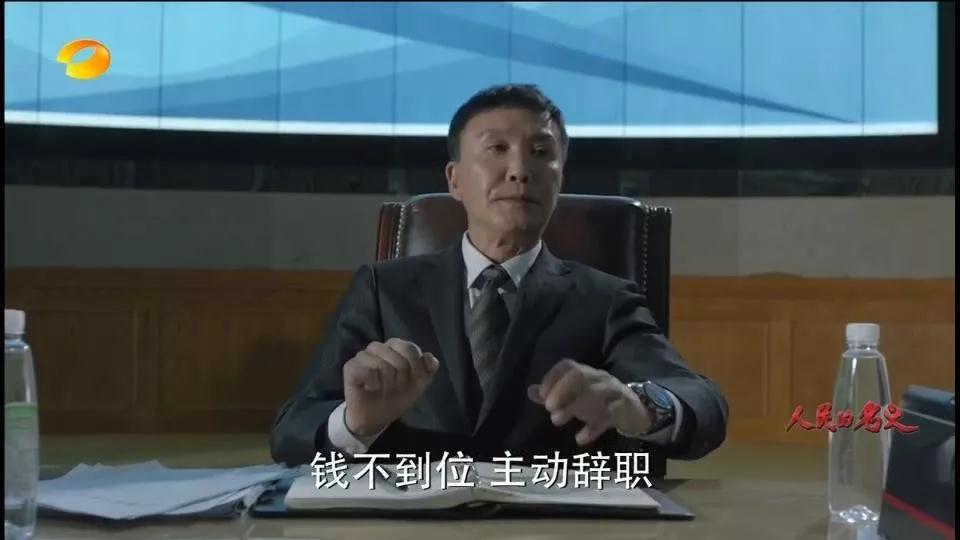 """倪大红捧得白玉兰奖 这些""""大叔""""个个都是宝藏"""