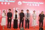 作为民间文化交流的桥梁,中美电影节、中美电视节已经走过15个年头。第15届中美电影节、电视节以上海国际电影节官方活动的身份,于6月18日在上海举办新闻发布会,公布了《流浪地球》《中国机长》《音乐家》等影片以及《破冰行动》等电视剧将于11月亮相好莱坞。