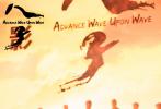 """6月19日,由高希希执导、华表奖优秀编剧董哲执笔的战争片《八子》在北京举行首映礼,高希希导演携刘端端、邵兵、岳红、程媛媛、高强等主演全阵容亮相,温情重聚,刘端端、岳红""""母子""""二人上演的一番""""生死对话""""更是感染力十足。"""