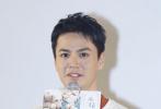 6月20日,一场超萌、感人又治愈的点映活动在上海举行,电影《小Q》导演罗永昌携主演任达华、梁咏琪、罗仲谦、杨采妮、袁姗姗、胡明现身映后见面会,与观众分享了影片拍摄幕后的温馨故事。