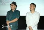 导演张翀最近很忙,电影《超级的我》将于近期上映;他与另一位导演张波联手执导的《第四面墙》也在上海国际电影节展映。6月19日,导演兼编剧张翀、张波,编剧齐晧以及制片人禹芳出现在了《第四面墙》的映后见面上。谈到这两部先后与观众见面的电影,张翀表示,《第四面墙》就是女版《超级的我》。