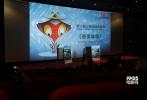6月23日,电影《最美年华》在第22届上海国际电影节进行官方展映。导演克洛德·勒卢什出席了电影的映后交流活动。影片此前入围第72届戛纳国际电影官方非竞赛展映单元。
