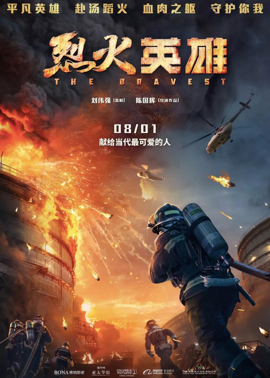 这15部中国大片,今年下半年一定会爆!