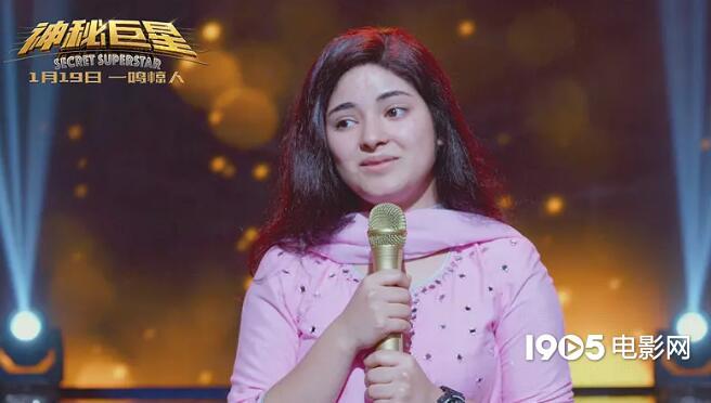 印度女星宣布退出影坛!曾出演《摔跤吧!爸爸》