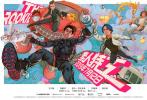 將于7月12日全國上映,由袁錦麟執導的動作喜劇電影《素人特工》今日發布了片尾曲《巴比龍(BOYTOY 混音版)》的MV。這首經典歌曲經過重新編曲,再次由王嘉爾演唱。加上漫畫的風格,年輕感和力量感十足。