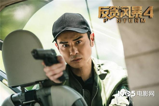 《扫毒2》来了!香港电影将又一次创造票房奇观?