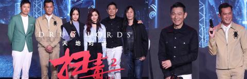 刘德华片酬置换《扫毒2》票房分成 古天乐防剧透