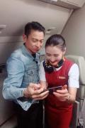 空姐飞机上偶遇刘德华晒照 天王贴心亲测自拍效果