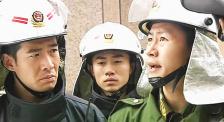 CCTV6电影频道7月10日16:05播出《烈火男儿-队长的故事》