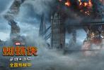 由美国哥伦比亚影片公司出品的漫威超级英雄巨制《蜘蛛侠:英雄远征》目前正在全国各大院线火爆热映中。影片上映两周,国内总票房已破12亿元,荣登国内影史漫威宇宙单人超级英雄总票房榜首。