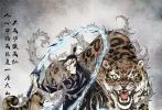 """国产动画《哪吒之魔童降世》将于7月26日上映。近日,官方发布6张人物海报,片中重要角色全部亮相。海报极具国风色彩,其中细节也暗藏角色""""背后的故事""""。同时,影片成为首部在中国IMAX®影院上映的国产动画电影。"""