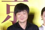 7月11日,电影《灰猴》在京举行首映礼。导演张璞携主演王大治、高峰、李彧、王靖云、马菁菁、李洋等亮相,与观众分享创作故事。