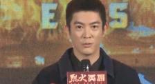 《烈火英雄》黃曉明回憶拍攝心有余悸 杜江遺憾夢想未能實現