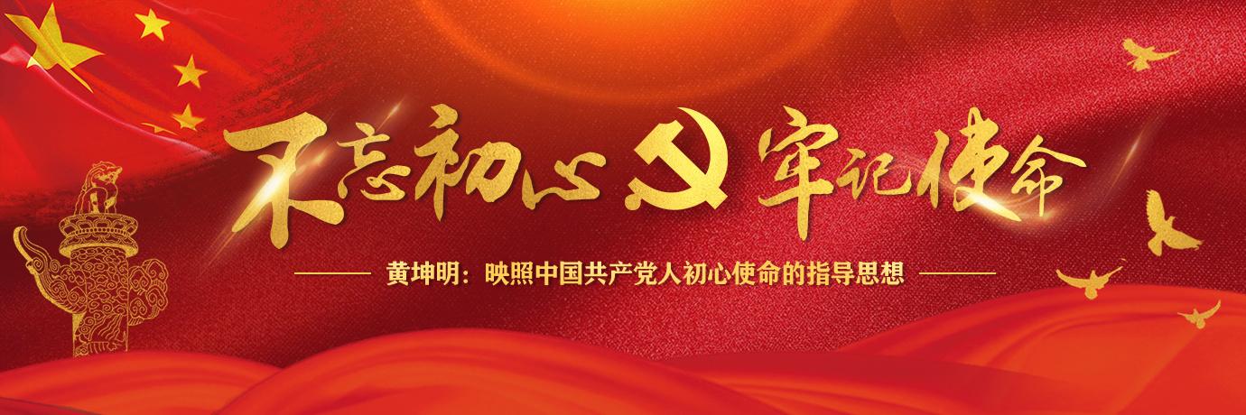 黄坤明在《人民日报》