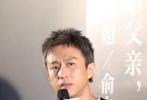 7月14日晚,电影《银河补习班》在北京举行首映礼,导演邓超、俞白眉携白宇、李建义、王西、魏尊、梁超等演员出席映后见面会,特别出演本片的吴京也现身红毯,为《银河补习班》助阵。