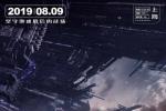 国产科幻电影《上海堡垒》和外星人打四场战争