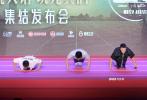 第七届世界军人运动会即将于10月在武汉召开,电影《八秒半英雄》恰好就是内地首部聚焦国际军事五项运动的作品。7月17日,该片在北京举行杀青发布会,监制唐文康,导演刘鉴、崔志佳携翟宇佳、毛晓慧、张国强。李昆鹰等主演亮相。
