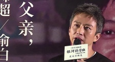 《风吹红河谷》云南首映 吕克·贝松影视章鱼彩票债台高筑被收购