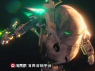 最强机甲battle《未来机器城》终极大战片段曝光