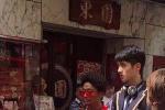 ?#30701;?#25506;3?#33539;?#20140;拍摄! 王宝强刘昊然造?#22836;?#24046;大
