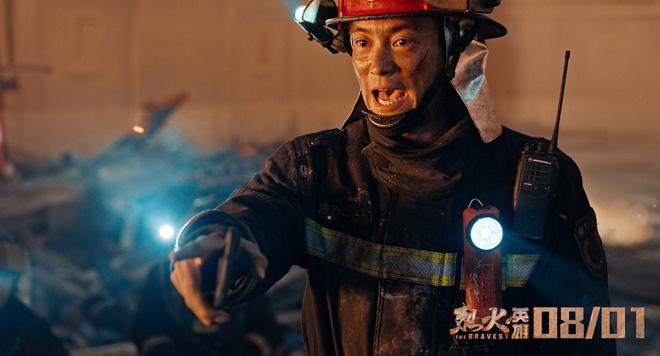 2019电影《烈火英雄》观后感悟及感想【五篇】