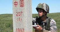 八一建军节记者探访英雄连队 电影频道开展界碑描红活动